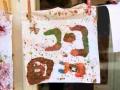 313 Abilimpiáda 2015